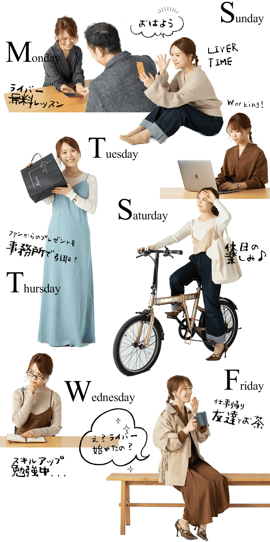 ライバーってどんな仕事?名古屋の子育てママや大学生のバイト、退職後の副業にもぴったり在宅スマホワーク